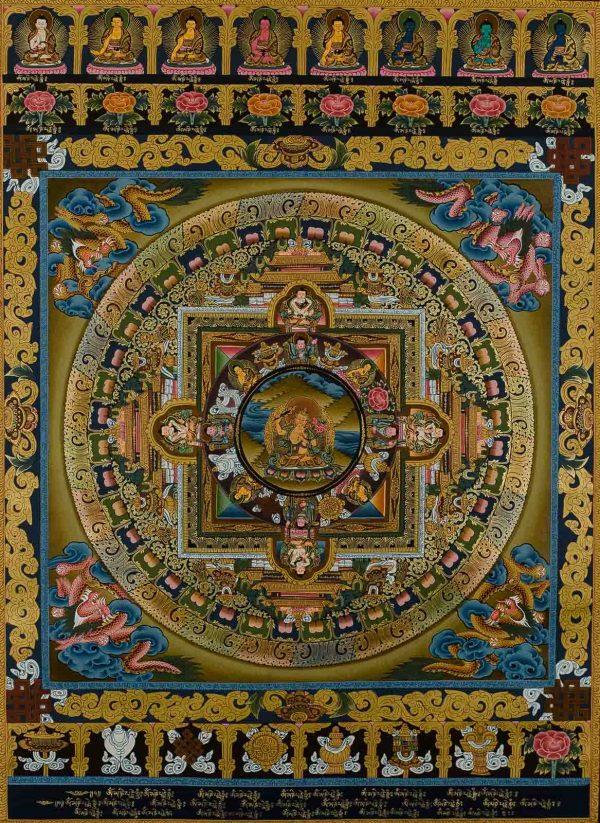 Manjushree Mandala